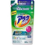【※】 花王 ウルトラアタックNeo 詰替用 (360g) アタックネオ 洗濯洗剤