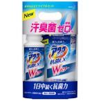 【お得♪ペアセット♪zr】 花王 アタック Neo(ネオ)抗菌EX Wパワー (本体400g + つめかえ用360g) 洗たく用洗剤(液体タイプ)