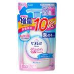 【10%増量品】 ビオレu 泡で出てくる ボディウォッシュ 増量 詰替用 (515ml) ボディソープ