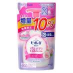 【10%増量品】 ビオレu 泡で出てくる ボディウォッシュ ローズ 増量 詰替用 (515ml) ボディソープ
