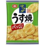 【訳あり 特価】 賞味期限:2020年9月10日 亀田製菓 サラダうす焼 (28g) 米菓