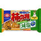亀田の柿の種 減塩 6袋詰