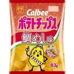【zr 訳あり 特価】 賞味期限:2017年6月9日 カルビー ポテトチップス 鯛めし味 (83g)