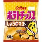 【zr 訳あり 特価】 賞味期限:2017年8月6日 カルビー ポテトチップス しょうゆマヨ (60g)