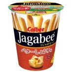 【訳あり 特価】 賞味期限:2019年8月2日 カルビー Jagabee(じゃがビー)  バターしょうゆ味 40g画像