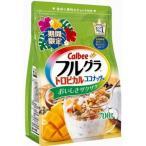 【MA】 カルビー フルグラ トロピカル ココナッツ味 (700g)