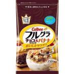 【MA】 カルビー フルグラ チョコクランチ&バナナ (350g)