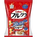 【訳あり 特価】 賞味期限:2018年10月29日 カルビー フルグラ (50g×6袋入) 穀物とフルーツのハーモニー シリアル