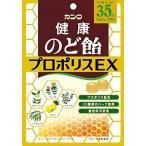 【訳あり 特価】 賞味期限:2018年6月 カンロ 健康のど飴 プロポリスEX 80g