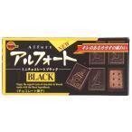 【訳あり 特価】 賞味期限:2019年1月19日 ブルボン アルフォート ミニ チョコレート ブラック (12個) チョコレート菓子