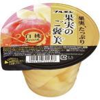 【zr 訳あり 特価】 賞味期限:2017年12月28日 ブルボン 果実のご褒美 白桃 (220g) 果実たっぷりもものゼリー