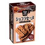 【zr 訳あり 大特価】 賞味期限:2017年8月8日 ブルボン ショコラセーヌ チョコチップクッキー(14枚入) お菓子