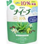 【特価 お得♪10%増量♪】 ナイーブ ボディソープ 詰替用 (440ml) シトラスグリーンの香り アロエエキス(うるおい成分)配合
