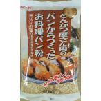 【訳あり 特価】 賞味期限:2019年1月22日 K&K とんかつ屋さん用 お料理パン粉 (200g)