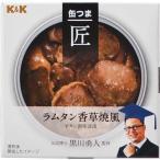 【訳あり 特価】 賞味期限:2019年2月1日 KK 缶つま