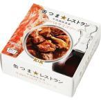 【訳あり 特価】 賞味期限:2020年11月14日 K&K 缶