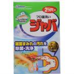 ジョンソン フロ釜洗い ジャバ 2つ穴用 (120g) 風呂釜洗浄剤