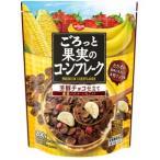 【MA】 日清シスコ ごろっと果実のコーンフレーク 芳醇チョコ仕立て (200g) 厳選バナナ、いちご入り