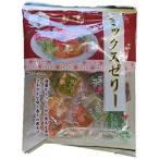 【訳あり 特価】 賞味期限:2020年11月13日 旬菓吉宗庵 ミックスゼリー (165g) 和菓子