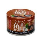 [ym] SSK うまい!鯖 味噌煮 (150g) 缶詰