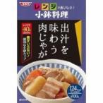 SSK レンジでおいしい!小鉢料理 出汁を味わう肉じゃが(100g) レトルト食品