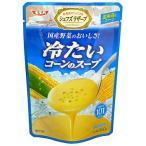SSK シェフズリザーブ 国産野菜のおいしさ!冷たいスープシリーズ (160g) 1袋