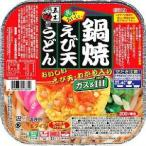 【zr季節限定】【ya】 五木食品 鍋焼えび天うどん 220g(1コ入)