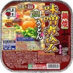 【季節限定】【ya】 五木食品 鍋焼味噌煮込みうどん 249g(1コ入)