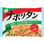 【yazai】 五木食品 ナポリタン 生タイプ 2食入 (318g)