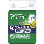 アクティ 尿とりパッド 長時間夜用 7回分吸収(20枚入)