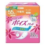 【zr 特価】 ポイズパッド 軽快ライト 55cc (32枚入) 尿ケア専用 ナプキンタイプ