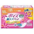 Yahoo!SCB【zr 特価】 日本製紙クレシア ポイズパッド 軽快ライト(中量用) 55cc 8.5×23cm (42枚入) お得パック