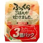 マルちゃん ふっくらごはんが炊けました(200g×3個パック) 1袋 国産米使用 お買得 パックごはん