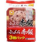 【ya】 マルちゃん ふっくら赤飯 (160g×3個パック) レトルトごはん お米と小豆の力を引き出した美味しい赤飯