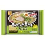 マルちゃん 昔ながらの中華そば しお味 (125g)×70個 チルド食品 しおラーメン -