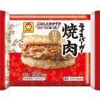 [M] マルちゃん ライスバーガー 焼肉 (120g)×60個 冷凍食品 レンジ調理