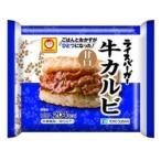 [M] マルちゃん ライスバーガー 牛カルビ (120g)×60個 冷凍食品 レンジ調理