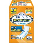 【asb】 大王製紙 アテント 下着につける 尿とりパッド ダブル消臭 (21枚入) 介護用品
