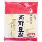 【zr 訳あり 大特価】 賞味期限:2017年5月20日 登喜和冷凍食品 高野豆腐 お徳用 (165g)