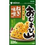 ミツカン おむすび山 ねぎ味噌風味 24g 【おむすび山】の画像