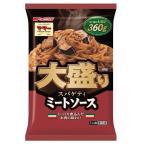 【M】 日清フーズ マ・マー 大盛り スパゲティ ミートソース (360g)×28袋 冷凍食品