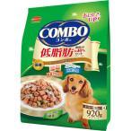ビタワン コンボ 低脂肪 角切りササミ 野菜ブレンド (230g×4袋入) ドッグフード ドライ 犬用 ペット 【J】