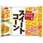【M】 マルハニチロ スイートコーン (220g)×40個 冷凍食品