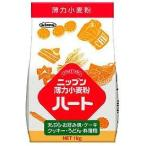 日本製粉 ニップン ハート(薄力粉) 1kg 天ぷら、お好み焼き、ケーキ、クッキー、うどん、料理用