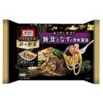 【M 24個セット♪】 日本製粉 オーマイ プレミアム 彩々野菜 舞茸となすの香味醤油 (260g)×24個 冷凍食品 レンジ調理