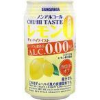 【24本セット♪】サンガリア チューハイテイスト レモン(350g×24本入) 飲料 ノンアルコール 酎ハイテイスト カロリーオフ