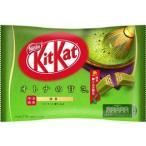 【訳あり 特価】 賞味期限:2020年2月28日 ネスレ日本 キットカット ミニ オトナの甘さ 抹茶 (13枚) チョコレート