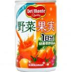 【ya】20本セット【1本当り約65円】 デルモンテ 野菜果実 缶 (160g×20本)