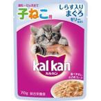 【訳あり 特価】 賞味期限:2019年9月1日 カルカン 12ヶ月までの子猫用 しらす入りまぐろ (70g) 子猫用 キャットフード
