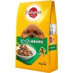【zr 訳あり 特価】 ペディグリー パウチ ビーフ&緑黄色野菜 (70g×3袋入り) ドッグフード